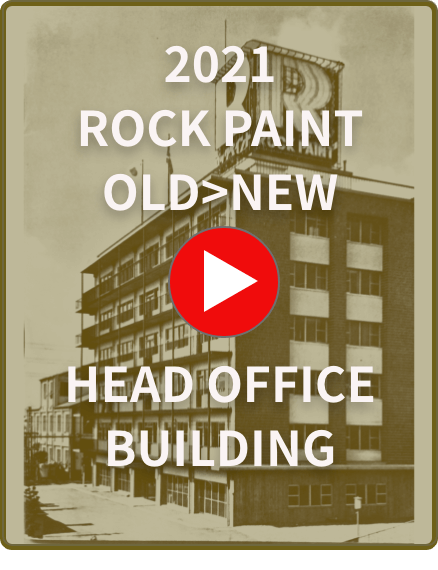ROCK PAINT OLD>NEW HEAD OFFICE